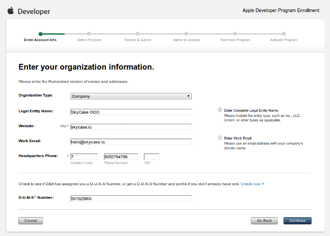 Apple Developer Program Enrollment Enter Organization Information