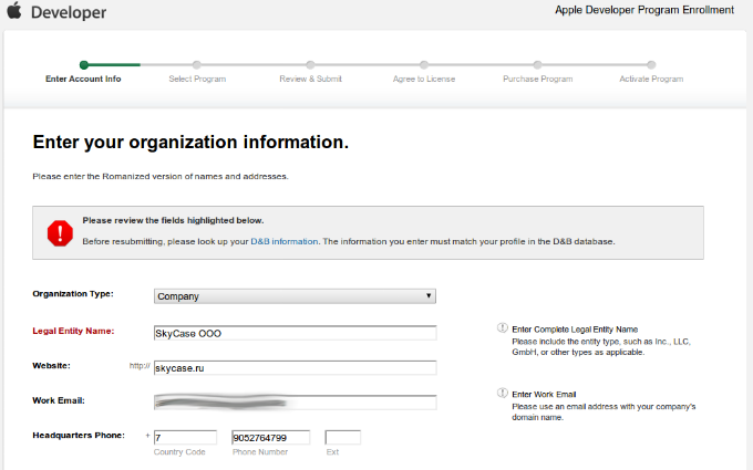 Apple Developer Program Enrollment Enter Organization Information Correct Company Name